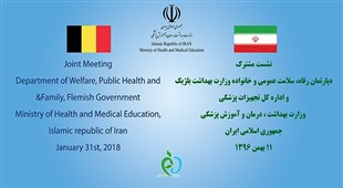 Iran and Belgium have consensus on medical equipment quality