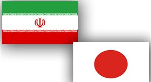 The method of using $10 billion credit line between Iran and Japan for joint venture aimed at producing Japanese medical device in Iran.